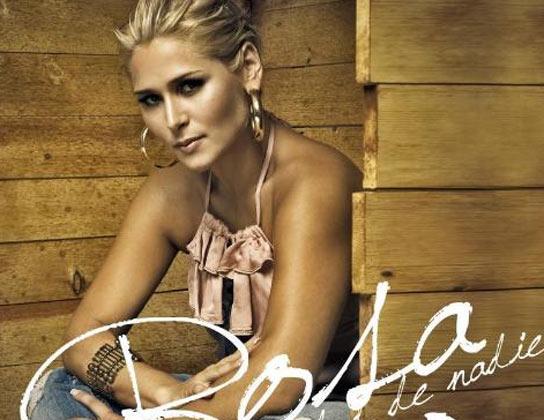 Rosa López presenta su nuevo disco