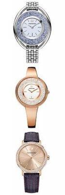 Conoce los nuevos relojes de Swarovski