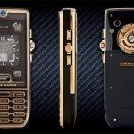 ¿Queréis conocer cuál es el móvil más caro del mundo?