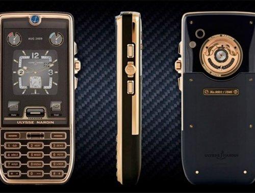 Queréis conocer cuál es el móvil más caro del mundo