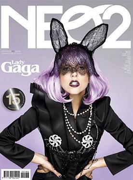 lady-gaga-neo21