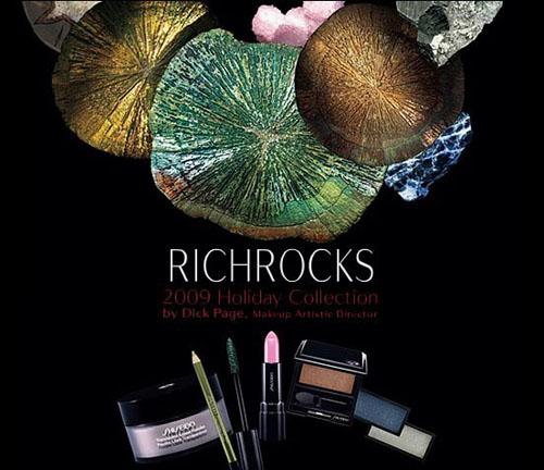 Shiseido, nueva colección de maquillaje para Navidad