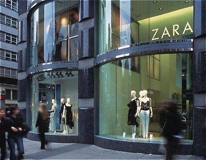 El probador virtual de Zara